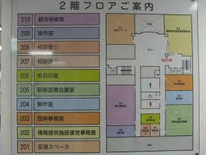 2階のフロア案内図。会議室兼交流室、交流スペースの貸出を行っています。