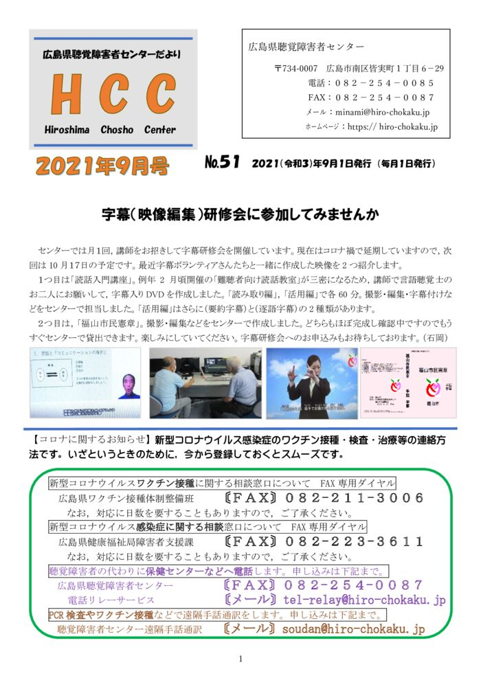 ★★★2021.9月号-1のサムネイル